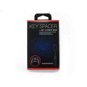 東プレ KEY SPACER for REALFORCE RGB キースペイサー2mm/3mmセット...