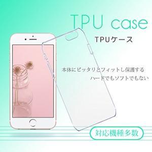 ホワイトナッツ iPhone5s ケース クリア TPU ソフト スマホケース wn-0531416-wy|tam-com