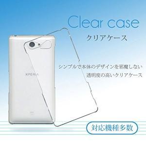 ホワイトナッツ Huawei Ascend D2 HW-03E ケース クリア ハード スマホケース wn-0065094-wy|tam-com