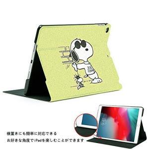 ipad mini 4 ケース スヌーピー PU レザー スタンド機能付き 手帳 全面保護 きれい オシャレ かわいい タブレット 保護カバー FB|tam-com