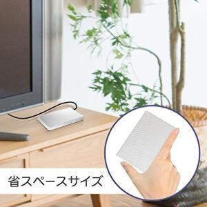 I-O DATA 外付けHDD ハードディスク 1TB ポータブル テレビ録画 PS4 Mac 日本...