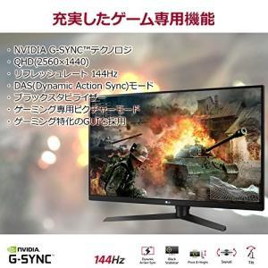 LG ゲーミングモニター ディスプレイ 32GK850G-B 31.5インチ/WQHD/VA非光沢/...
