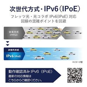 エレコム WiFi 無線LAN ルーター 11ac 833+300Mbps 推奨接続16台 IPv6...