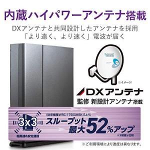 エレコム WiFi 無線LAN ルーター 11ac 1300+450Mbps 推奨接続18台 フレッ...