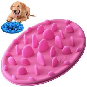 PETBABA(ペットババ) 食器 早食い防止 犬 猫 仔犬 スローフード ペット用 餌入れ ダイエット むせ防止食器 (S, ピンク)|tam-com