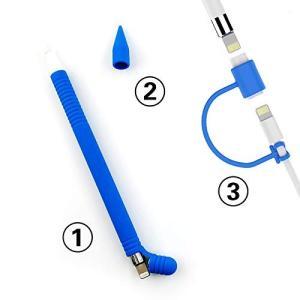 Apple Pencil用シリコンケース 滑り止めスキンスリーブ iPad Proペン ボディチップ...