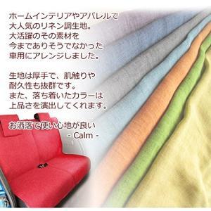 Calm【カーム】リネン調生地カーアクセサリー 8Type 4color (肘置き, レッド)