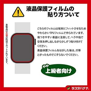 ラスタバナナ Apple Watch Series4/Apple Watch Series3 40/...