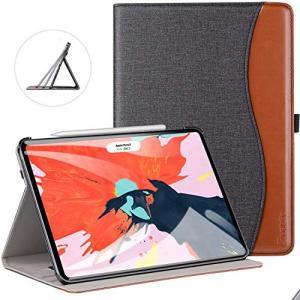 Ztotop iPad Pro 11 ケース(2018秋新型モデル) 高級PUレザー製 オートスリー...
