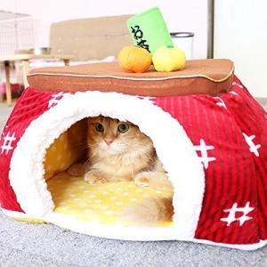 《犬・猫 用》ペットパラダイス なりきりペッツ こたつ 2WAY ハウス 赤【小】(40cm)156-67803|tam-com