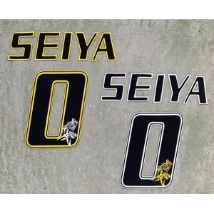 【メール便対応可】オリジナルプレーヤーズ刺繍ワッペン SEIYA/0(注:返品・交換不可) tama41shop