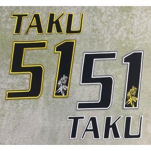 【メール便対応可】オリジナルプレーヤーズ刺繍ワッペン TAKU /51(注:返品・交換不可) tama41shop