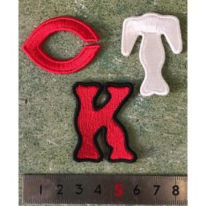 【メール便対応可】高校野球応援アルファベット刺繍ワッペン|tama41shop