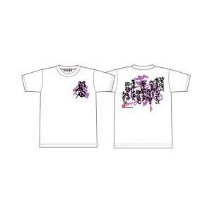 【50%OFF】残りSサイズのみ!心技体〜草魂伝承Tシャツ[綿100%]|tama41shop