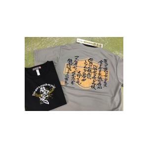 【50%OFF】在庫限り!鉄馬魂ドライTシャツ|tama41shop