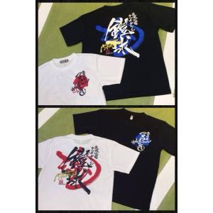 【50%OFF】在庫限り!アメフト鎧球魂ドライTシャツ|tama41shop