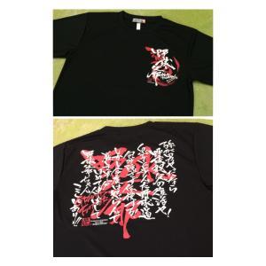 野球爺ちゃんドライTシャツ|tama41shop