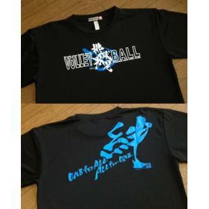 【50%OFF】在庫限り!排球男児魂ドライTシャツ<メンズ> tama41shop