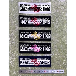 【メール便対応可】BEAT魂SHOP 刺繍ワッペン(サイズ:約4cm x 12.5cm)|tama41shop