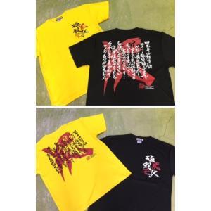 頑虎親父(語録)ドライTシャツ|tama41shop