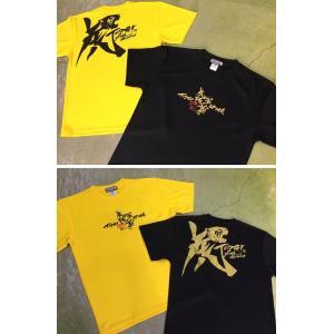 虎軍阪撃(虎)ドライTシャツ[ポリエステル100%]|tama41shop