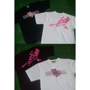 野球撫子魂ドライTシャツ|tama41shop
