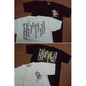 【50%OFF】在庫限り!走志走愛TRACK&FIELDマラソン魂ドライTシャツ|tama41shop