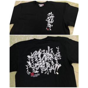 外野自由席Tシャツ[綿100%] tama41shop