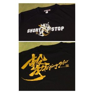 遊撃手魂ドライTシャツ tama41shop