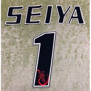 【メール便対応可】オリジナルプレーヤーズ 刺繍ワッペン SEIYA 魂 1 (注:返品・交換不可)|tama41shop