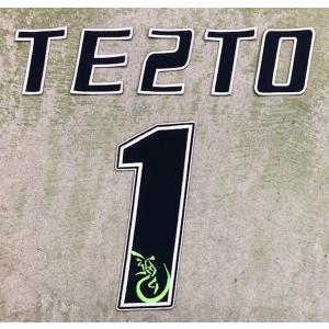 【メール便対応可】オリジナルプレーヤーズ刺繍ワッペン TE2TO 魂 1 (注:返品・交換不可)|tama41shop