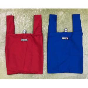 【メール便対応可】designerMA2DAネーム付き・クルリトデイリー巾着エコバッグ|tama41shop