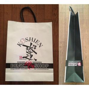 KOSHIEN球道デザイン魂紙袋|tama41shop