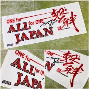 繋ぐ絆ALL JAPANフェイスタオル|tama41shop