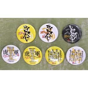 【メール便対応可】缶バッチ・虎文字バージョンB|tama41shop