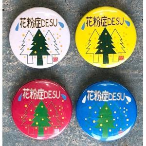 【メール便対応可】花粉症 缶バッチ37mm <花粉症DESU杉の木デザイン>|tama41shop