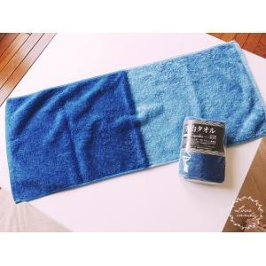 DeonG Kiyoraka 今治タオル(藍染め)