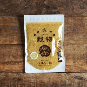 黄もちあわ 200g 国産 もちあわ もち粟 雑穀 雑穀米 送料無料