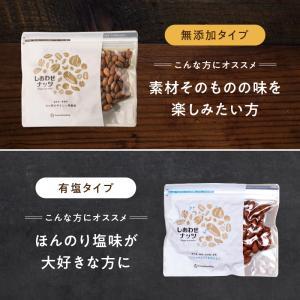 アーモンド 500g Wブレンド 無添加 素焼き 焙煎 ロースト 無塩 無油 送料無料|tamachanshop|02