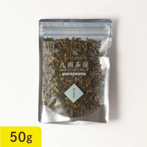 明日葉茶 (アシタバ) 50g 国産 明日葉茶 A級品|tamachanshop