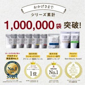 タンパクオトメ 260g プロテイン ホエイ ソイ 女性のための美容専門 葉酸 ビタミン 送料無料|tamachanshop|02