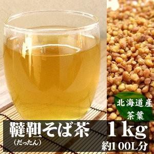 韃靼そば茶 1kg|tamachanshop