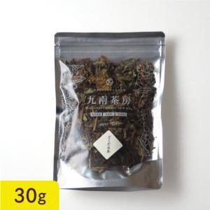 どくだみ茶 30g 国産 ドクダミ どくだみ 茶葉 お茶 ハーブ 健康 飲料 送料無料|tamachanshop
