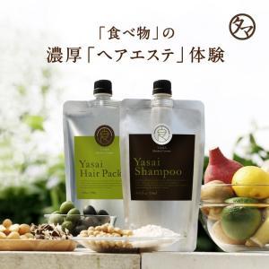 YASAI シャンプー & ヘアパック セット (読本付き)|tamachanshop