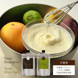 YASAI シャンプー & ヘアパック セット (読本付き)|tamachanshop|02