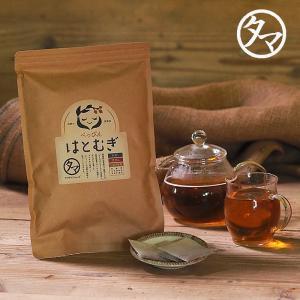 発芽ハトムギティーバッグ 30包 国産 はとむぎ はと麦 無添加 煮出し 水出し お茶 茶 健康飲料 ドリンク 美肌 美容 健康 送料無料|tamachanshop