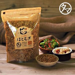はと麦 ハトムギ 1000g 国産 煎り スナックタイプ 低カロリー 美容 健康 ヨクイニン はと麦茶 はとむぎ茶 送料無料|tamachanshop