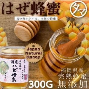 国産はぜ蜂蜜(はちみつ) 300G|tamachanshop