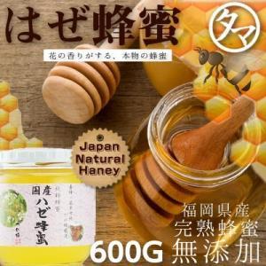 国産はぜ蜂蜜(はちみつ) 600G|tamachanshop