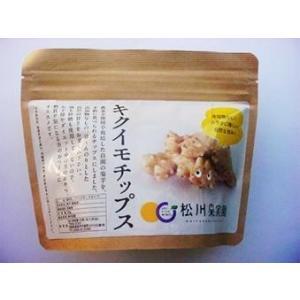 菊いも チップス 25g 国産 無添加 国産 菊芋 イヌリン スーパーフード 送料無料|tamachanshop
